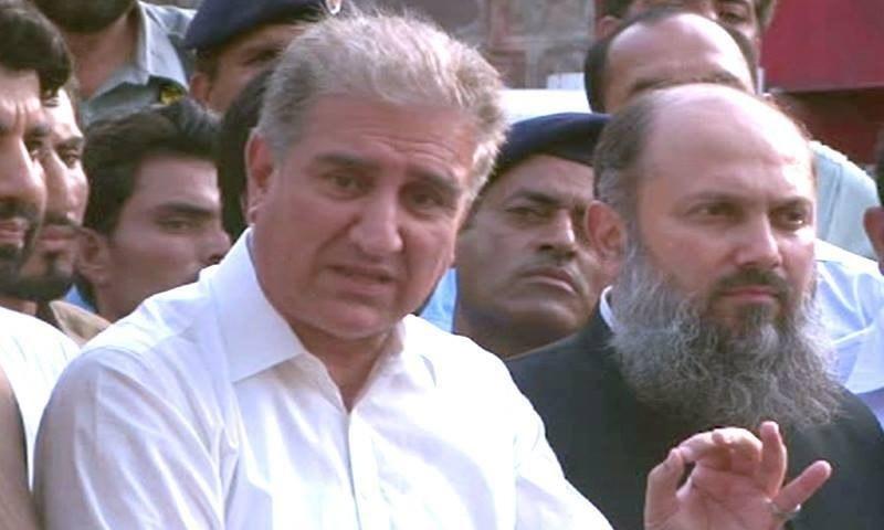 PTI backs BAP chief Jam Kamal as Balochistan chief minister. —DawnNewsTV