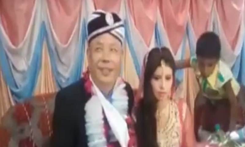 نبیلہ سے قبل بھی سرگودھا کی ایک لڑکی نے چینی لڑکے سے شادی کی تھی—اسکرین شاٹ