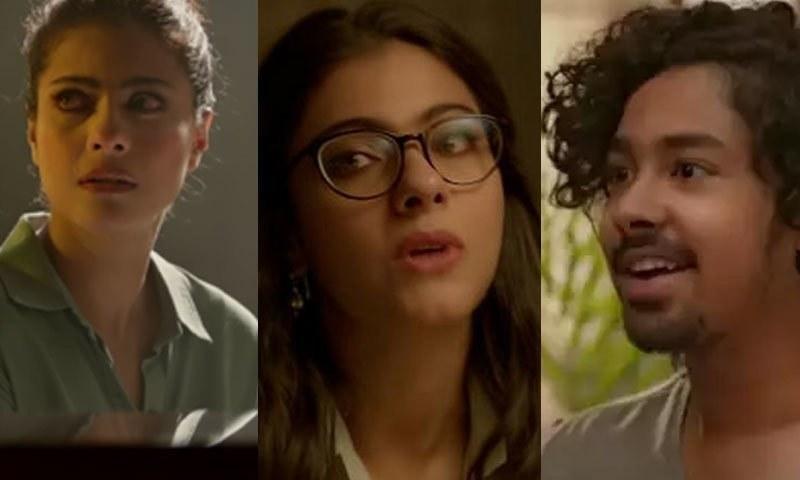 فلم کو رواں برس 7 ستمبر کو ریلیز کیا جائے گا—اسکرین شاٹ