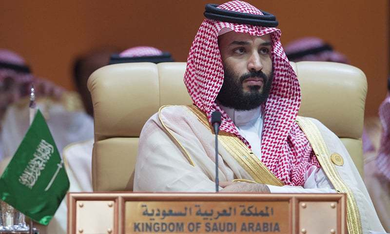 In this file handout photo taken on April 15, 2018, Crown Prince of Saudi Arabia Mohammed bin Salman Al-Saud attends the 29th Arab League Summit in Dhahran. — AFP/SAUDI ROYAL PALACE/BANDAR AL-JALOUD