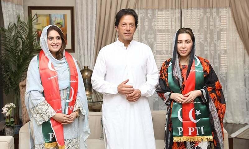 Imran Khan's stepdaughter joins PTI - Pakistan - DAWN COM