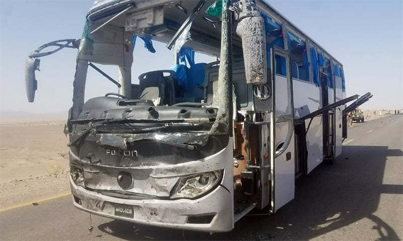 The bus targeted in the attack.