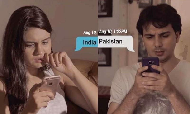 فلم میں بھارتی لڑکی اور پاکستانی لڑکے کو دکھایا گیا ہے—اسکرین شاٹ