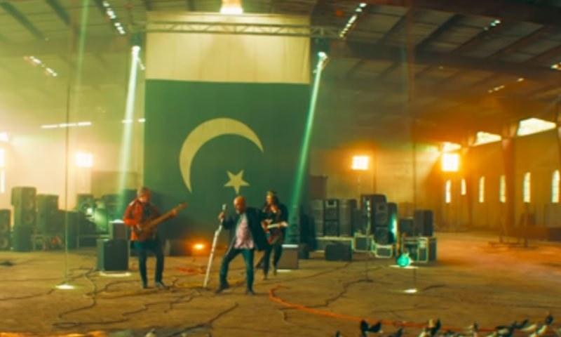 گانے میں تینوں گلوکار نظر آئے—اسکرین شاٹ
