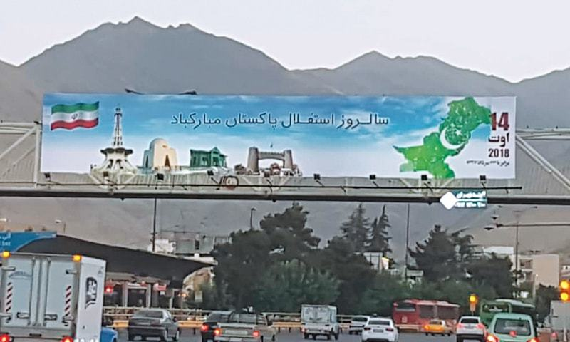 Several posters, including the one pictured here, were placed on billboards in two Iranian cities with congratulatory message of Iran's supreme leader on the occasion of Pakistan's Independence Day.