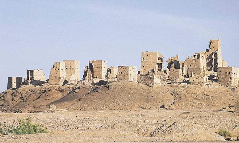 THE archaeological city of Baraqish in Yemen said to be in ruins because of war.