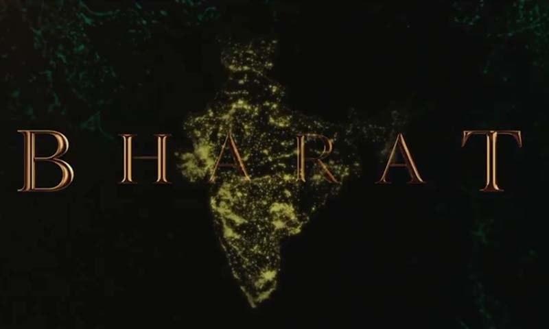 فلم 2019 کی عید پر ریلیز ہوگی —فوٹو/ اسکرین شاٹ