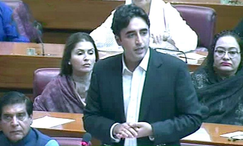 Bilawal Bhutto delivering his maiden address at the Parliament. —DawnNewsTV