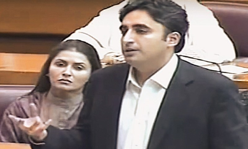 PPP chairperson Bilawal Bhutto-Zardari's first speech on the floor of the National Assembly was measured and thoughtful.