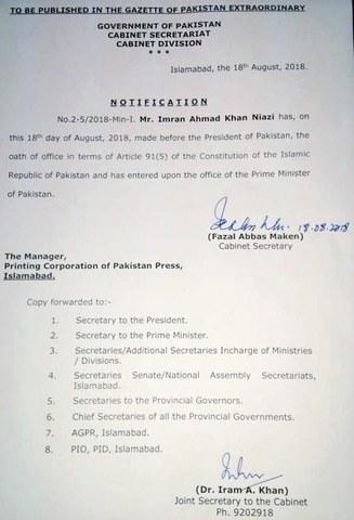 عمران خان کے چارج سنبھالنے کا نوٹیفکیشن— فوٹو: ڈان نیوز