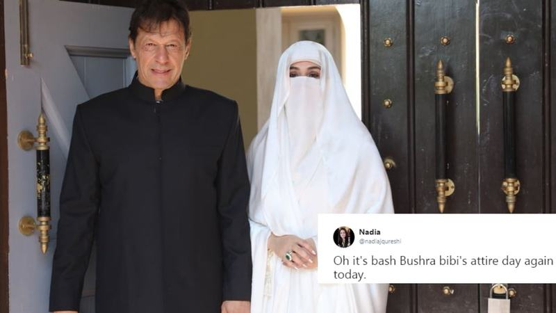 2bd29c62f2 First Lady Bushra Imran's veil is none of your business - Comment - Images