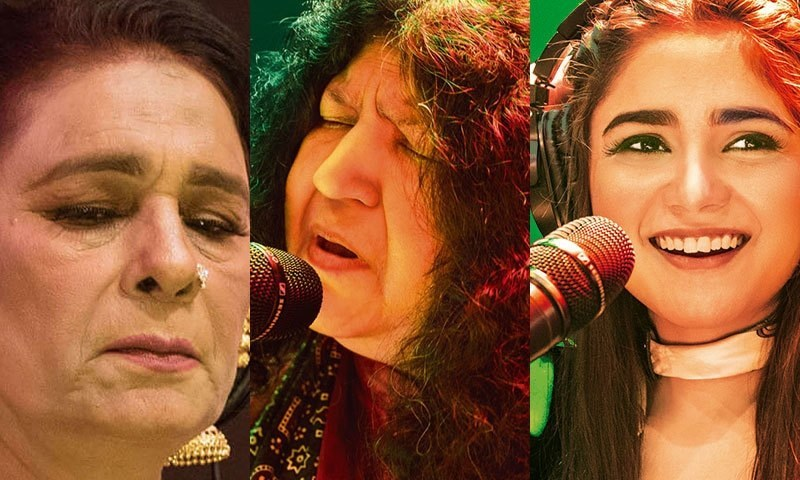دوسری قسط میں بھی 4 گانے ریلیز کیے گئے—اسکرین شاٹ