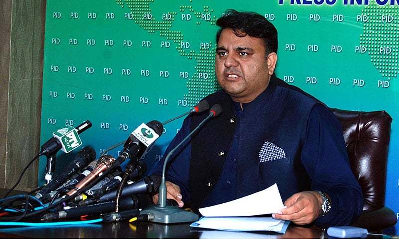 Information Minister Fawad Chaudhry addresses a press conference at PID Media Centre on Friday.—APP