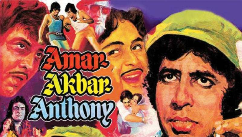 A publicity poster for the 1977 hit film Amar Akbar Anthony; as revealed in Diptakirti Chaudhuri's book, the plot of the film was inspired by a newspaper clipping
