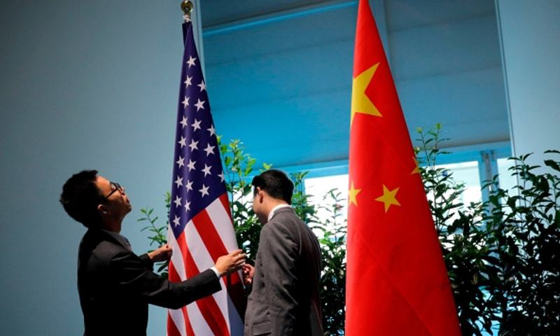 The two days of talks in Washington led by mid-level officials did little to resolve a worsening trade spat between the world's two biggest economies and ended on Thursday without a joint statement. - Reuters file photo