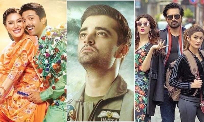 تینوں فلمیں عید الاضحیٰ پر ریلیز ہوئیں —فوٹو/ اسکرین شاٹ