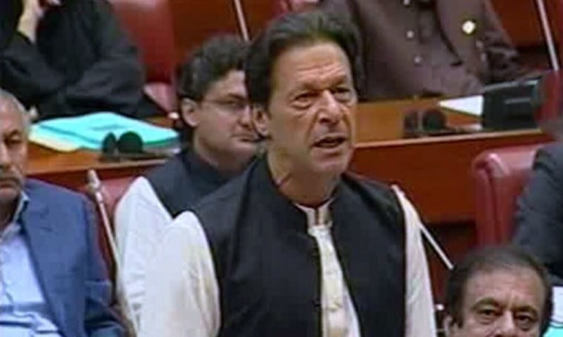 Prime Minister Imran Khan speaking on the Senate floor. — DawnNewsTV