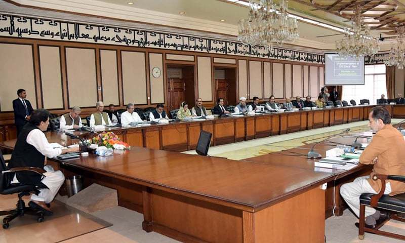 ISLAMABAD: Prime Minister Imran Khan chairs a meeting of the federal cabinet at the PM Office on Tuesday.—PPI