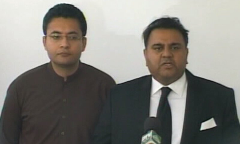 Information Minister Fawad Chaudhry talks to the media on Wednesday. — DawnNewsTV