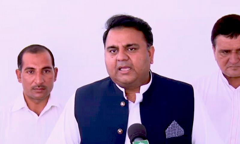 Federal Information Minister Fawad Chaudhary address a press briefing.— DawnNewsTV