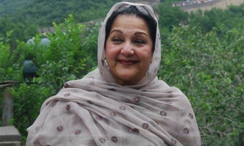 Wife of jailed Nawaz Sharif dies in London