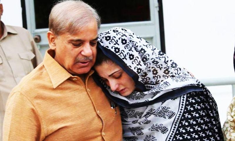 Shahbaz Sharif and Maryam Nawaz at Jati Umra.— Photo by PML-N