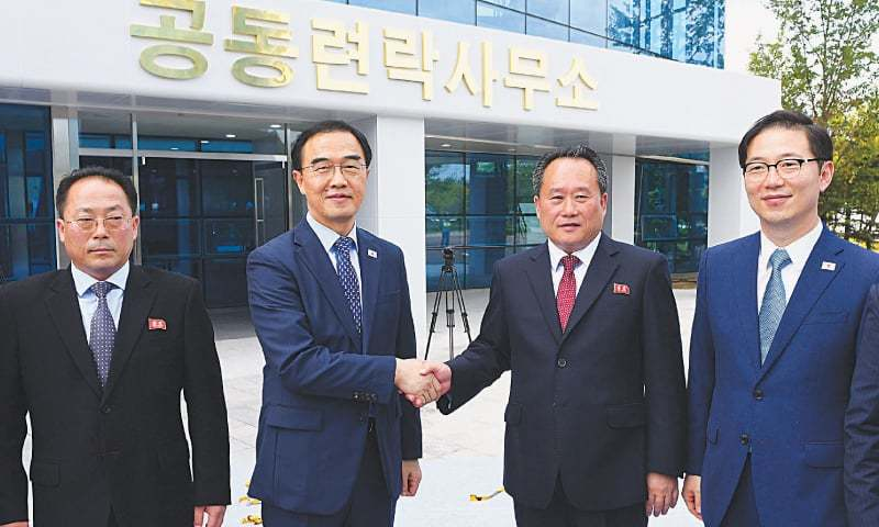 Koreas open joint liaison office in North - Newspaper ...