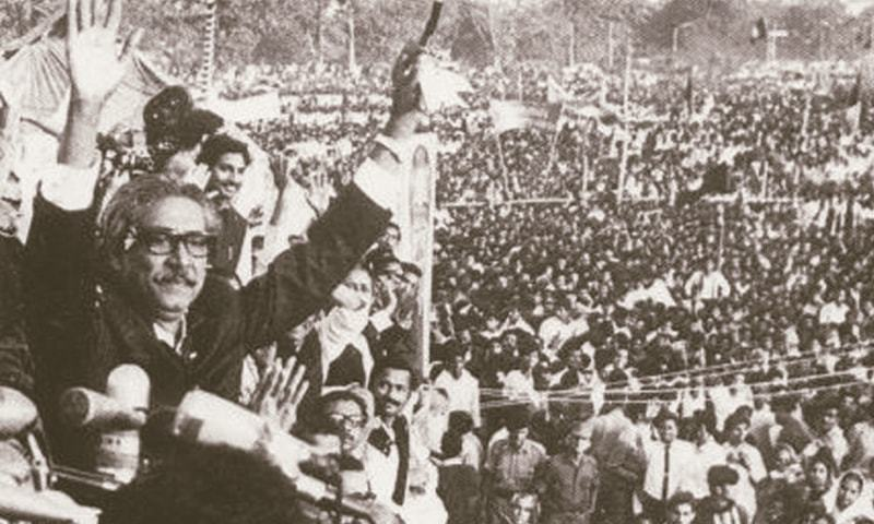 Sheikh Mujeebur Rehman addressing a rally | Photo The Independent