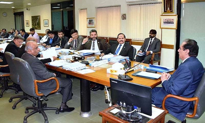 ISLAMABAD: NAB chairman retired Justice Javed Iqbal presides over a meeting of the bureau's executive board at NAB headquarters on Wednesday.—APP