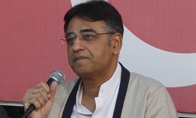 Asad Umar. —File photo
