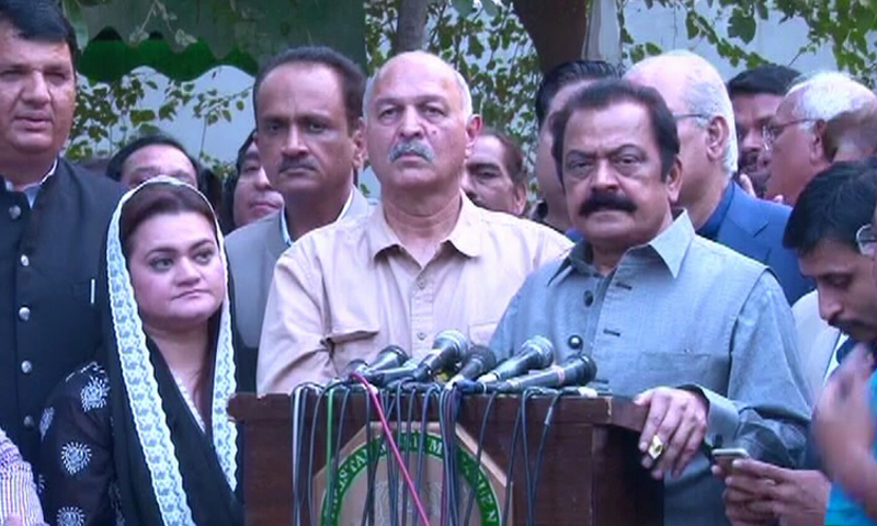 If our demand is not met, then from Wednesday we will stage protests outside the NA and Punjab Assembly: Rana Sanaullah. —DawnNewsTV