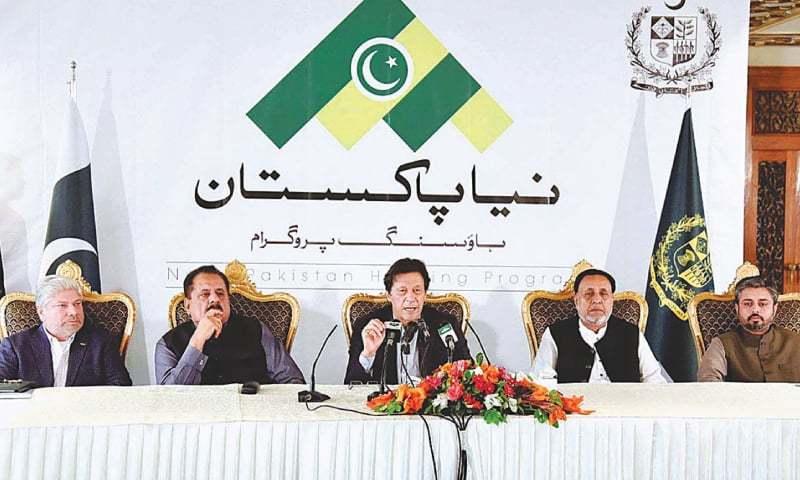 PRIME Minister Imran Khan addressing the launching ceremony of 'Naya Pakistan Housing Programme' on Wednesday.—APP