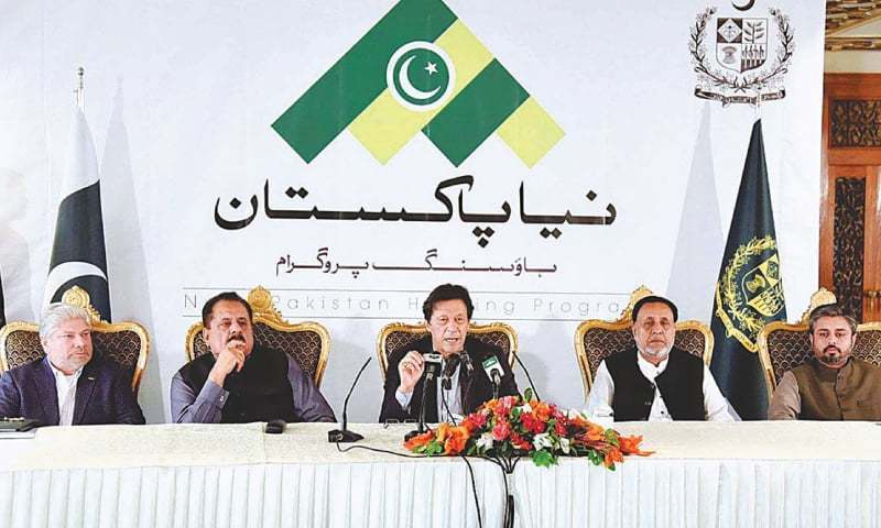 Prime Minister Imran Khan addressing the launch ceremony of 'Naya Pakistan Housing Programme' on Wednesday. —File/APP