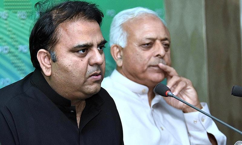 Federal Information Minister Fawad Chaudhry — File