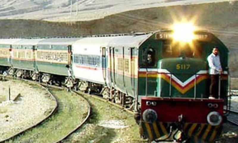 This file photo depicts a Pakistan Railways train. — File
