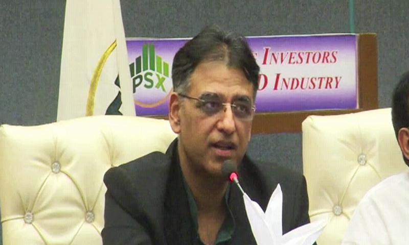 Finance ministers addresses stock brokers' queries in a QnA session at the PSX. — DawnNewsTV