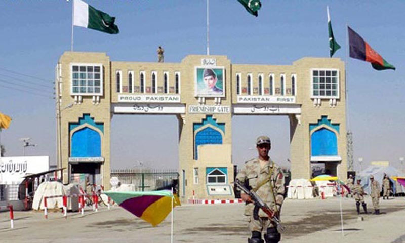Chaman border was closed at Afghan government's request. — Photo/File
