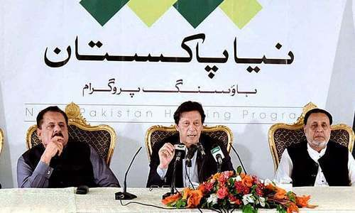Naya Pakistan Housing Scheme was launched by Prime Minister Imran Khan earlier this month. — Photo/File