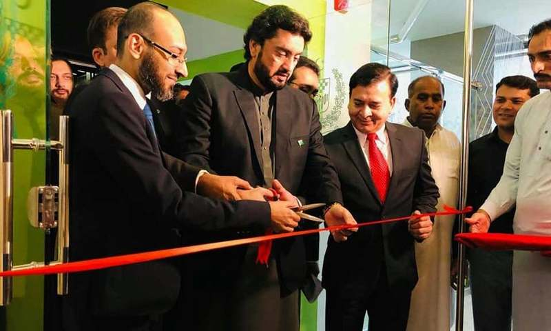 State Minister for Interior Shehryar Afridi said the initiative would help enhance public trust in state institutions and create job opportunities. —PID