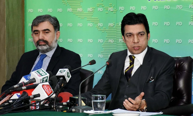 Federal Minister for Water Resources Faisal Vawda addresses a press conference in Islamabad. —PID