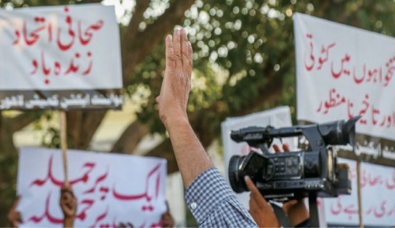 Journalists rise to protect rights. — White Star