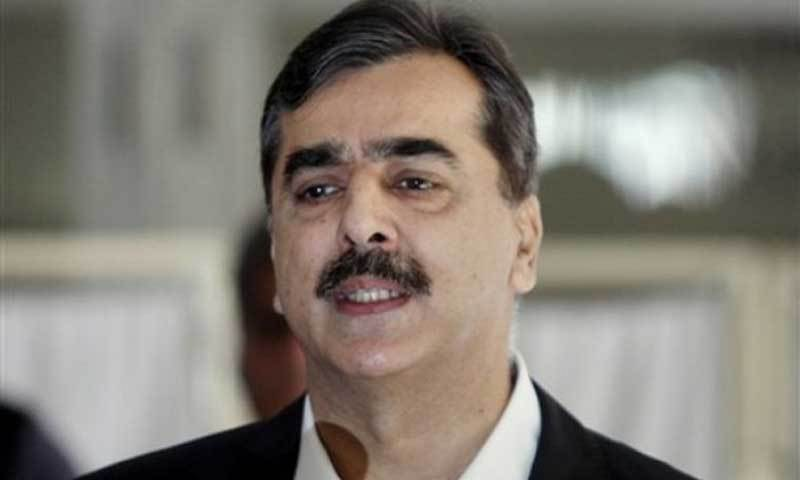 Former premier Yousuf Raza Gilani. — Photo/File