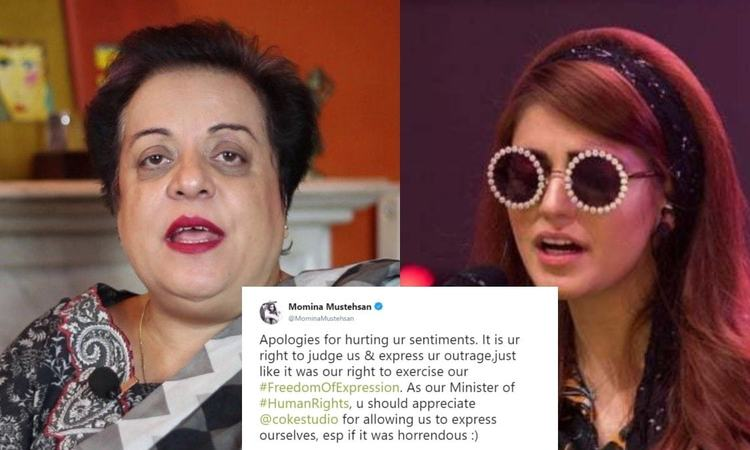 She chose to respond to one of the song's better known critics, i.e, PTI's  Minister of Human Rights Shireen Mazari: