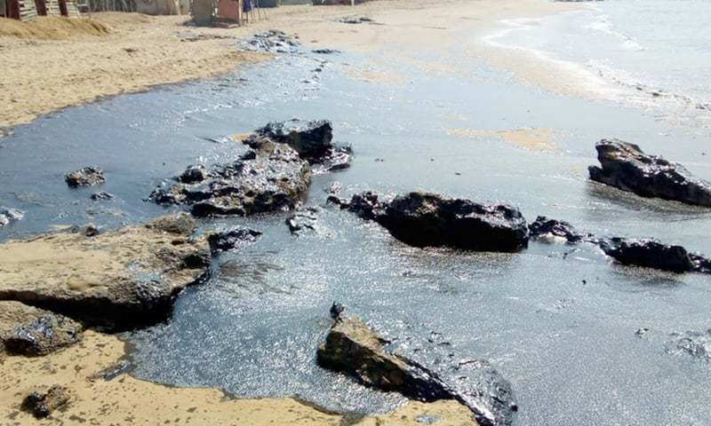 The EPA officials, who visited the Byco installations, are yet to ascertain the actual cause of the oil spill. —Photo provided by author
