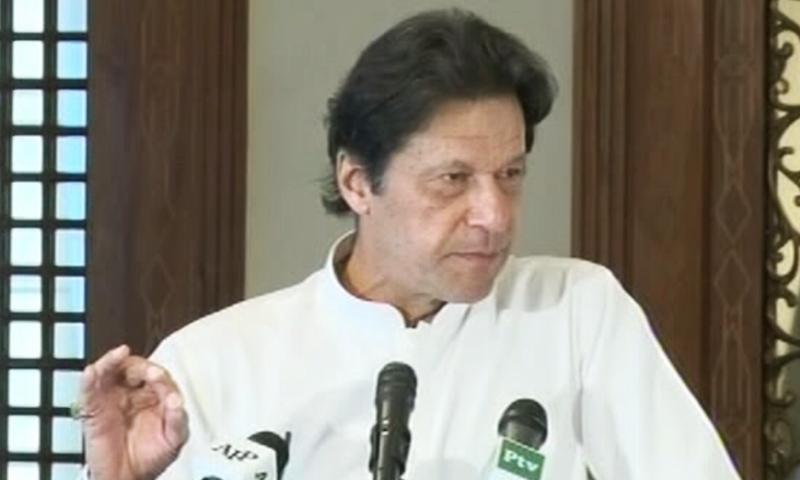 Prime Minister Imran Khan speaking at the inauguration of the Pakistan Citizen Portal on Sunday. — DawnNewsTV