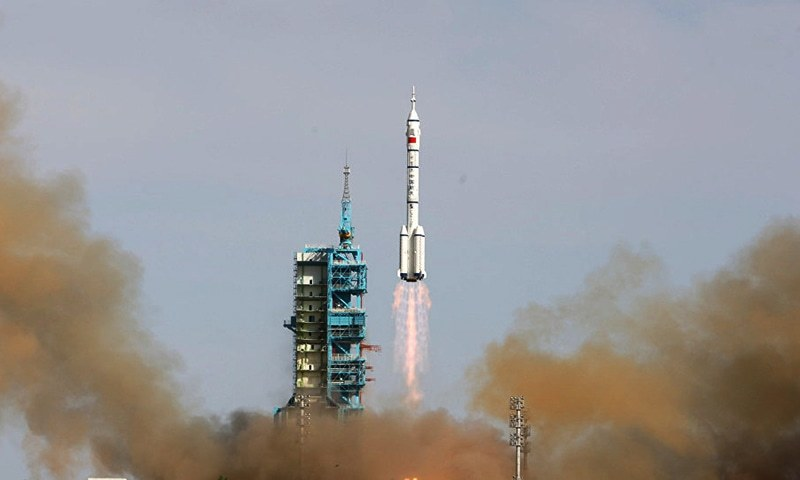 Private Chinese rocket carrying satellite failed to stay on track