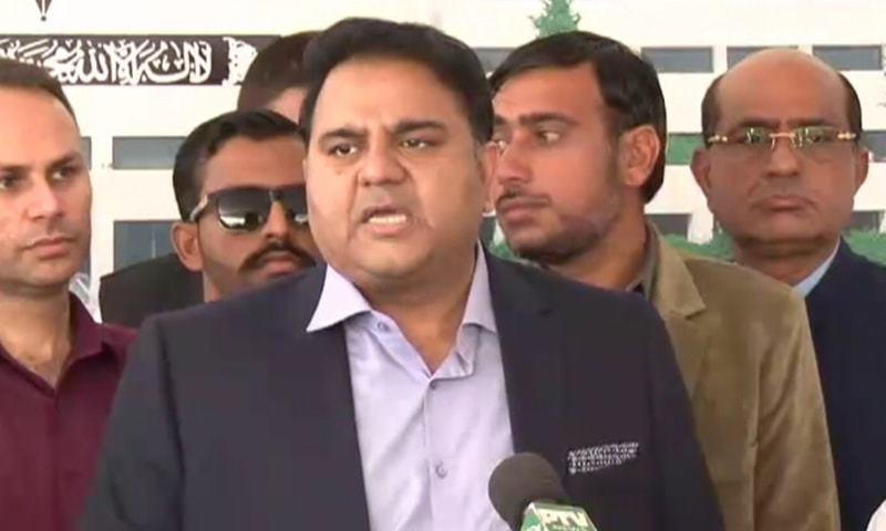 Information Minister Fawad Chaudhry talks to media. — DawnNewsTV