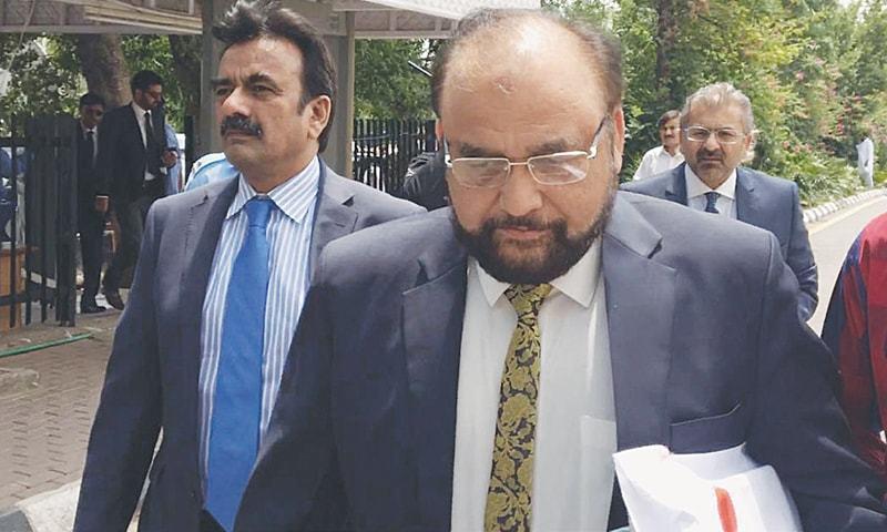 Prosecution witness Wajid Zia. — Photo/File