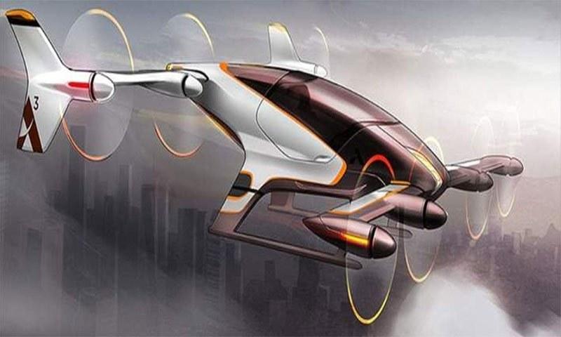 اس طرح کے طیارے کا ایک کانسیپٹ ڈیزائن — اسکرین شاٹ