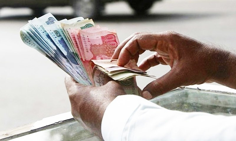 Officials of Lahore branch have diverted more than Rs110 million to bank accounts of their own. — Photo/File